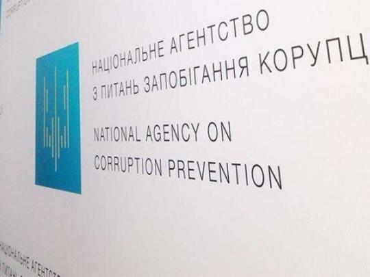 НАПК: 4 депутата неподали декларацию, среди них Савченко