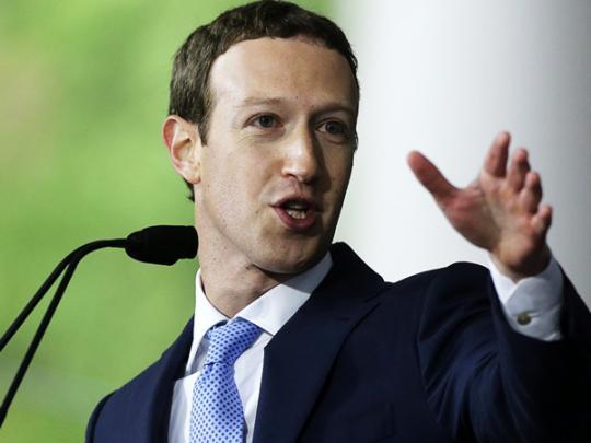 Цукерберг признался, что работает наМюллера
