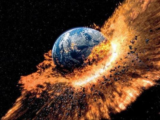 Взрывающаяся Земля