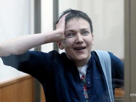 СБУ: Состояние здоровья Н.Савченко нетребует стационарного лечения