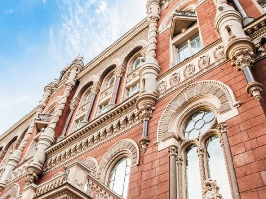 НБУ отчеканил 30 млн. монет обновленного образца — Копеечная реформа