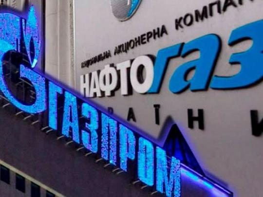 В «Газпроме» сказали, что посоветовали «Нафтогазу» дату встречи порасторжению контрактов