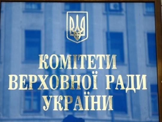 Комитет нацбезопасности 18 апреля обсудит материал «Нового времени» о коррупции
