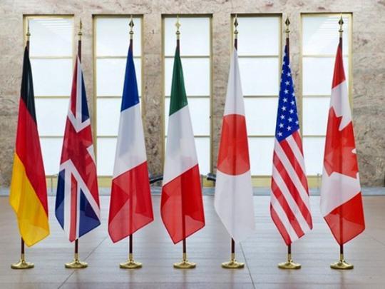 Страны Большой семерки обратились кРФ всвязи сотравлением Скрипаля