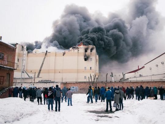 Жители Кемерово наблюдают за пожаром
