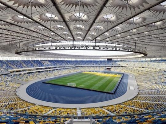 Некоторым футбольным фанам разрешили бесплатно ездить натранспорте украинской столицы