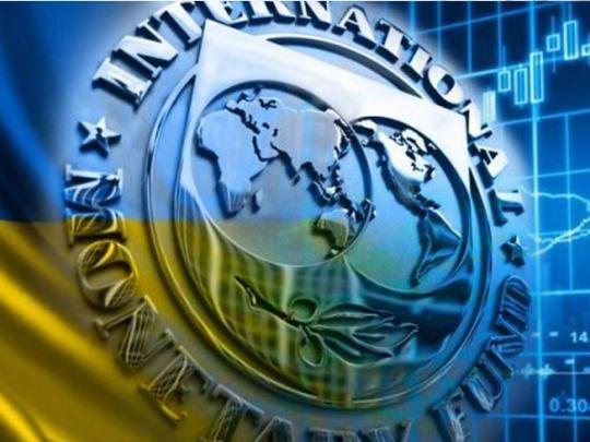 МВФ будет нановый лад сражаться скоррупцией