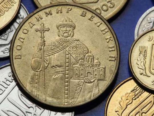 Монеты сизображением Крыма выпустят вУкраинском государстве