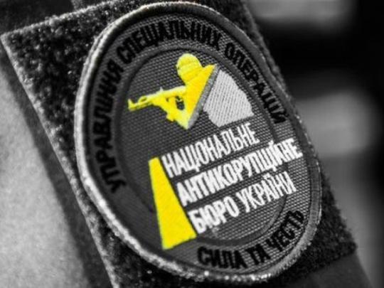 Навзятке схвачен судья Голосеевского регионального суда