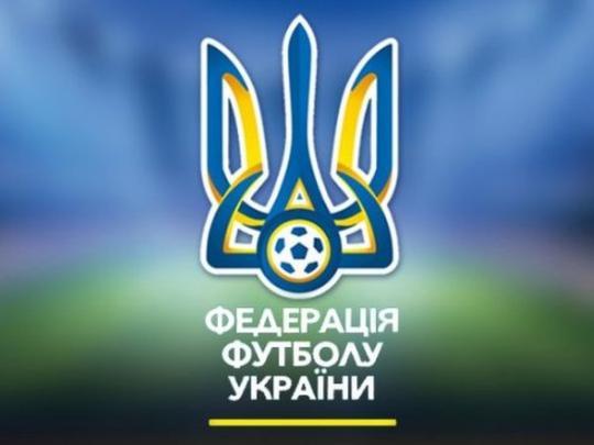 Федерация футбола Украины отказалась отучастия в съезде ФИФА в РФ