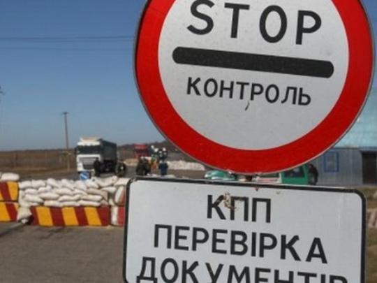 СБУ задержала боевика «ЛНР», который пешком направлялся в государство Украину зазагранпаспортом