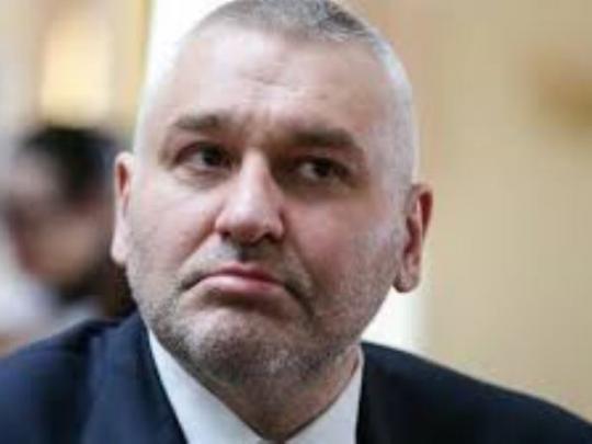 В Российской Федерации Марка Фейгина лишили статуса юриста