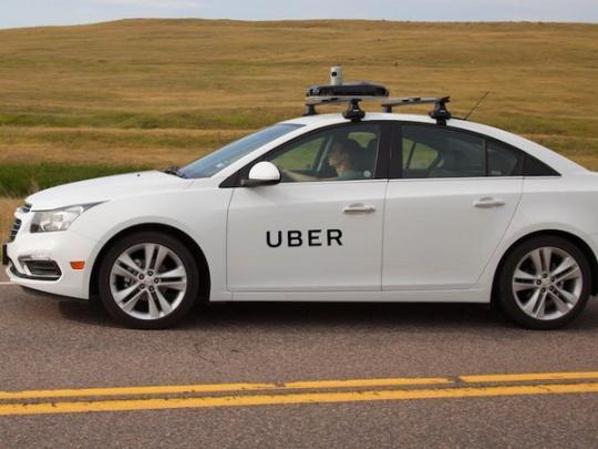Uber скроет маршруты собственных пользователей