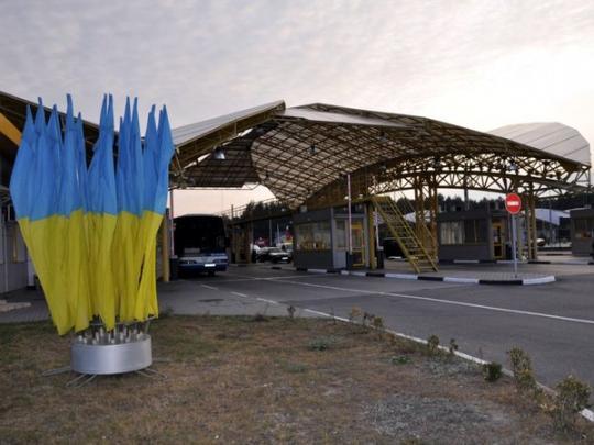Порошенко подписал закон обусилении контроля наукраинской границе