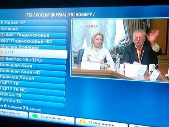 СБУ: ВКиеве заблокировали ретрансляцию русских каналов