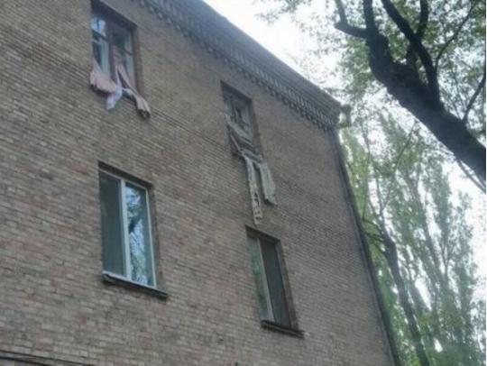 ВКиеве произошел взрыв вжилом доме