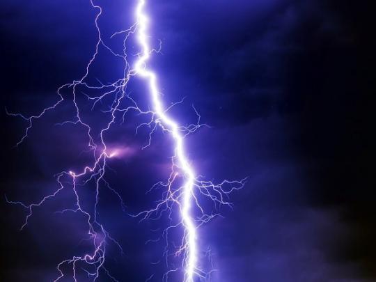ВПрикарпатье молния ударила вбайдарку спольскими туристами. есть погибшие