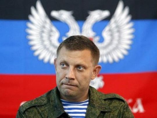 Главарь боевиков «ДНР» предупредил РФ — Идём насближение