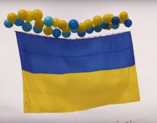 Внебе над Горловкой появился украинский флаг