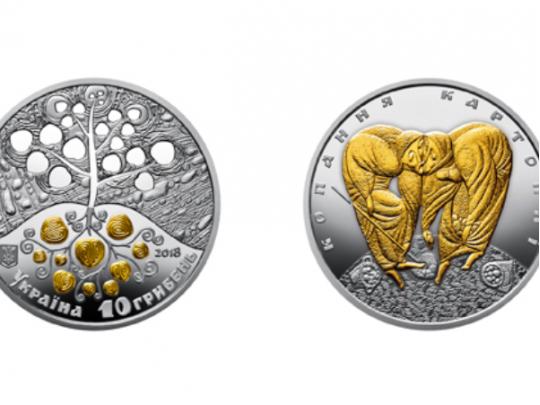 НБУ выпустил серебряную монету, накоторой пара украинцев копает картошку