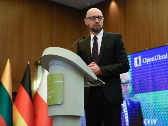 Нацполиция открыла дело пофакту дискредитации Яценюка