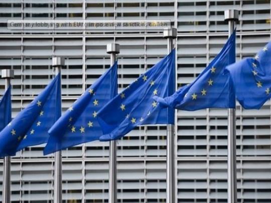 Европа приняла санкции против пяти россиян за