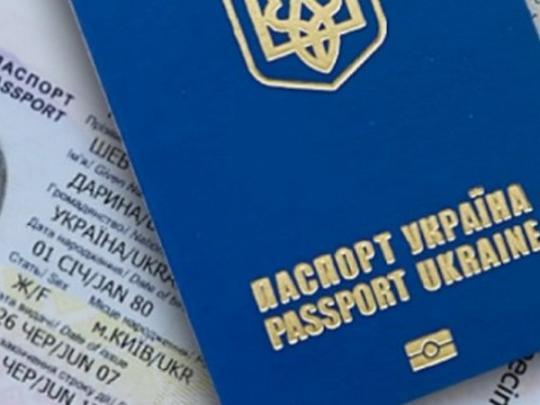 Порошенко отозвал собственный  законодательный проект  огражданстве крымчан