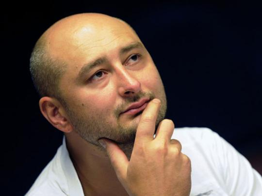 Вевропейских странах  призывают Украинское государство  закончить  преследования репортеров