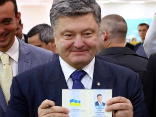Заодин год украинцы выехали вЕС 20 млн раз