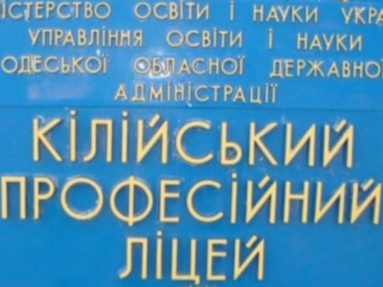 В Одесской области найдена мертвой 18-летняя студентка лицея