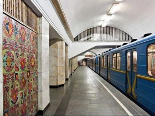 Станция Хрещатик