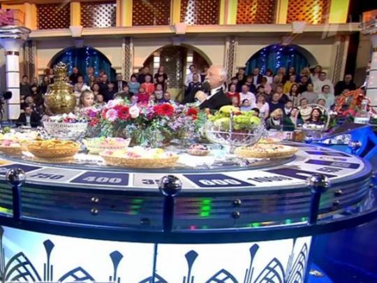 Зрители российского «Поля чудес» приходят на шоу... жрать