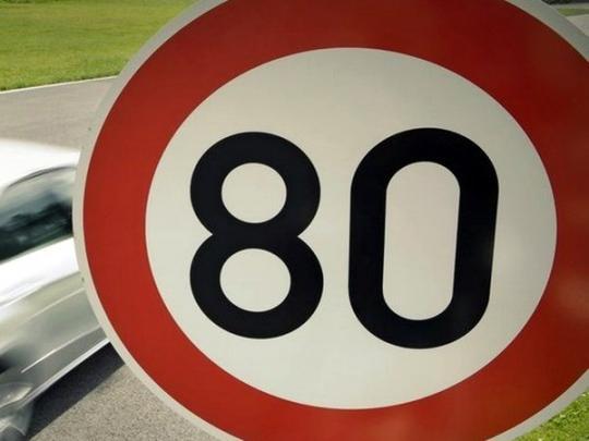 80 км/ч