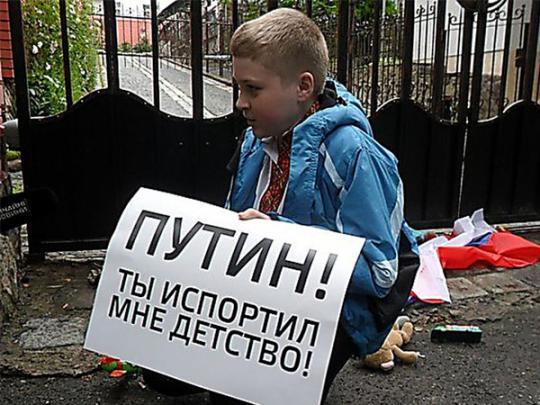 Новости Москва - Третий Рим 37