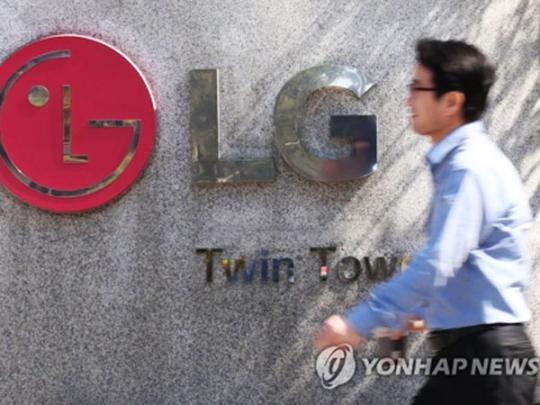 После смерти главы LG холдинг возглавил его приемный сын (фото)