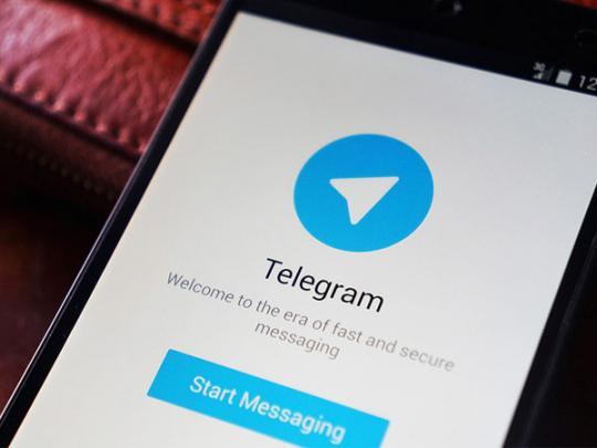 В работе Telegram во всем мире произошел сбой