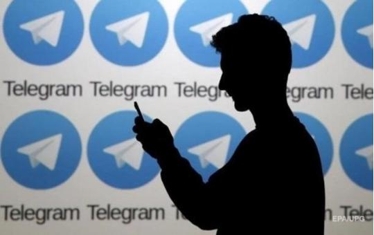 В работе Telegram по всему миру снова произошел сбой