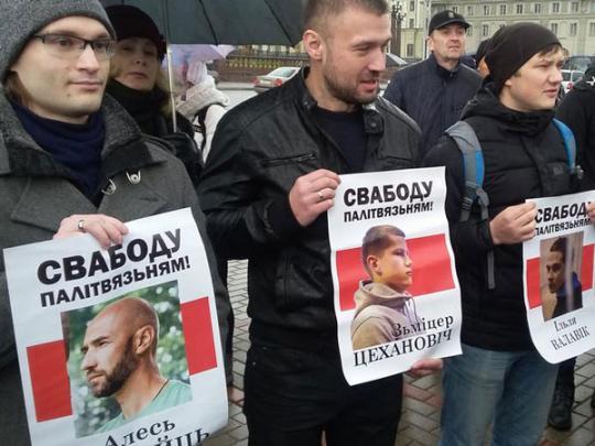 Акция оппозиции в Беларуси: задержаны десятки человек