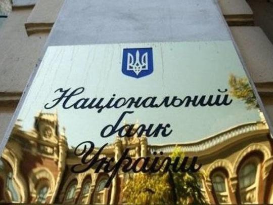 Стало известно, изкаких стран украинские заробитчане перечисляют домой больше всего денег