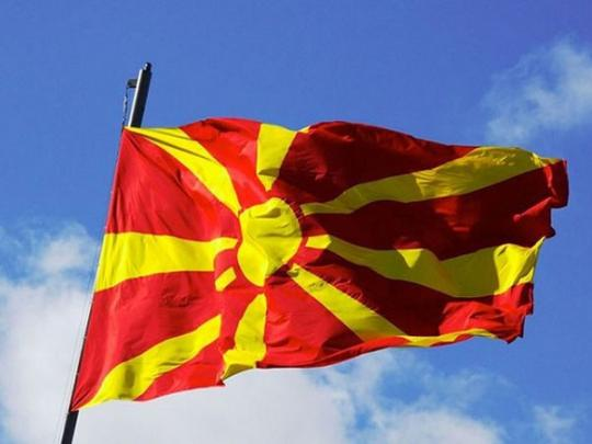Парламент Македонии повторно ратифицировал соглашение с Грецией о переименовании страны