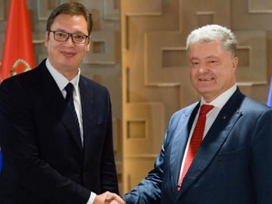 В Сербии заявили о поддержке территориальной целостности Украины