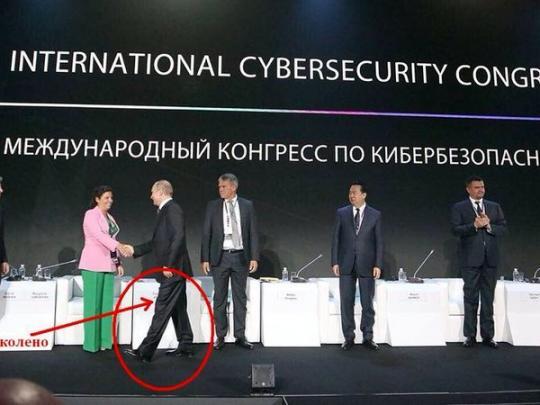 Путина снова жестко высмеяли за каблуки