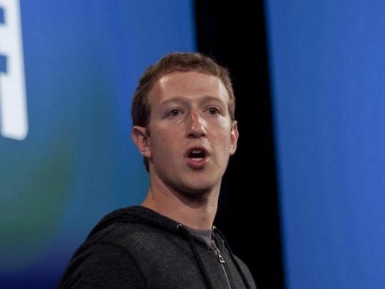 Цукерберг впервые вошел в тройку самых богатых людей в мире