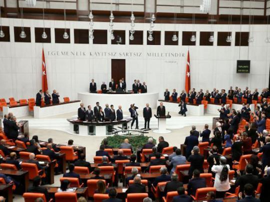 Турция официально сменила форму правления
