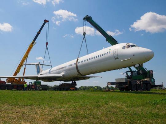 Утилизированный самолет