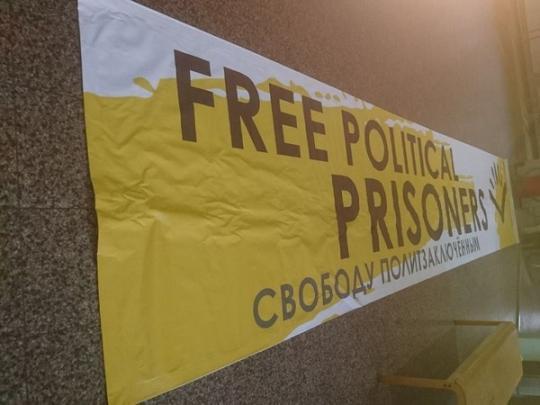 Российские пограничники отобрали у активистов плакаты в поддержку Сенцова