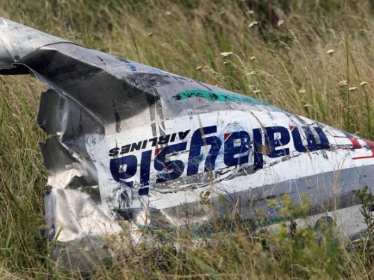 4  года катастрофе MH17