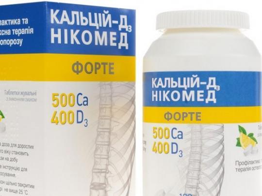 Лучше ешьте овощи: вгосударстве Украина запретили известные витамины