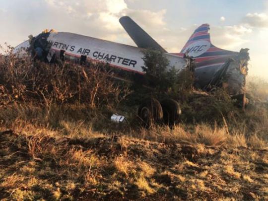 Появилось видео падения самолета, снятое уцелевшим пассажиром