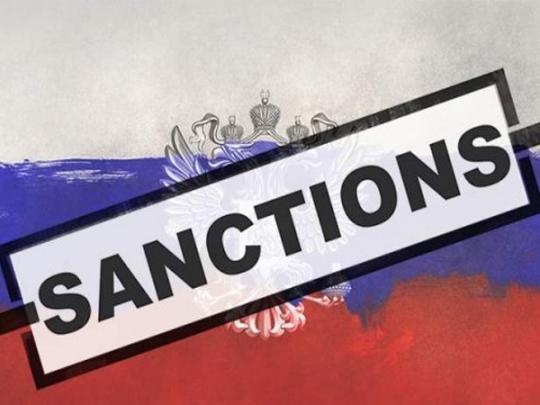 Российская Федерация готовит санкции вотношении Украинского государства